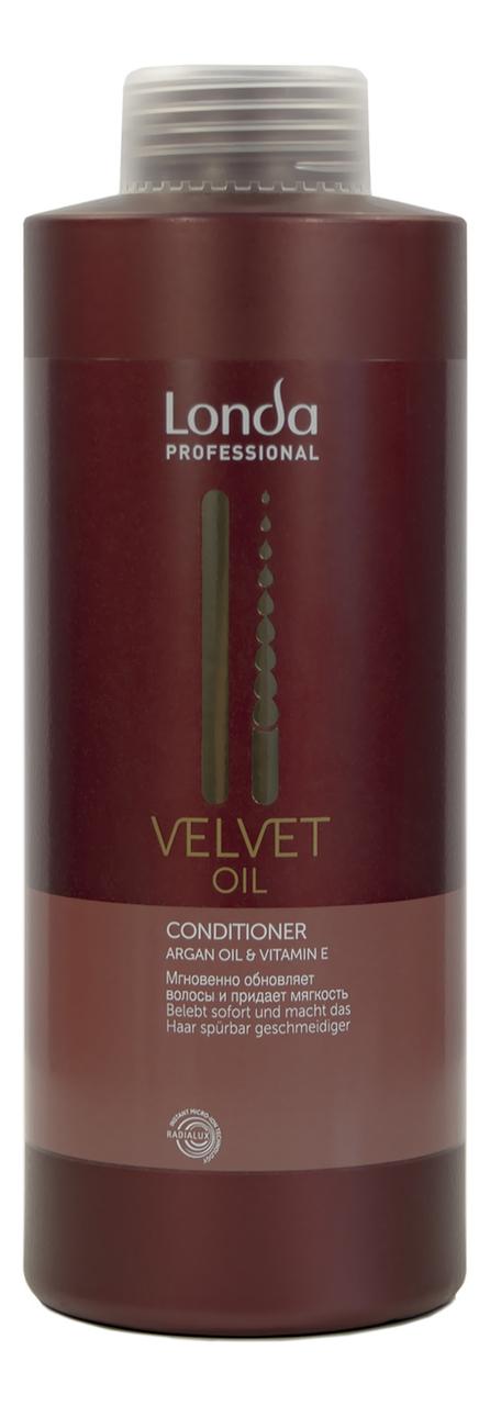 Кондиционер для волос с аргановым маслом Velvet Oil Conditioner: Кондиционер 1000мл londa professional velvet oil conditioner argan oil and vitamin e