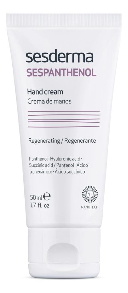 Восстанавливающий крем для рук с пантенолом Sespanthenol Crema de Manos 50мл