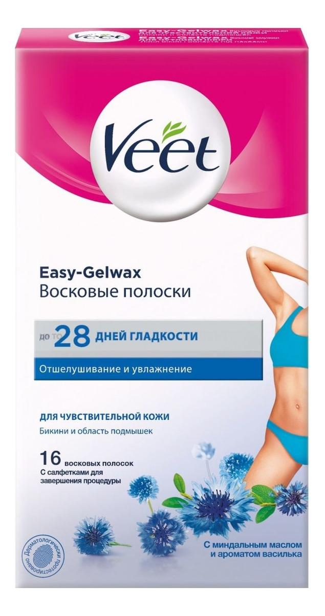 Восковые полоски для чувствительной кожи Easy-Gelwax 16шт полоски восковые veet алоэ вера д сухой кожи 12шт