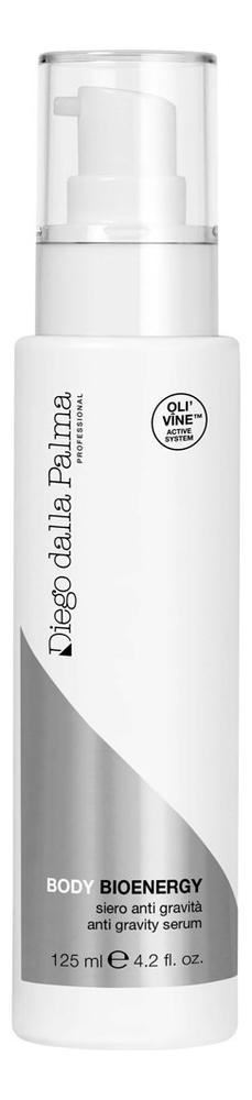 Лифтинг сыворотка для лица с маслом крамбе Anti-Gravity Serum 125мл