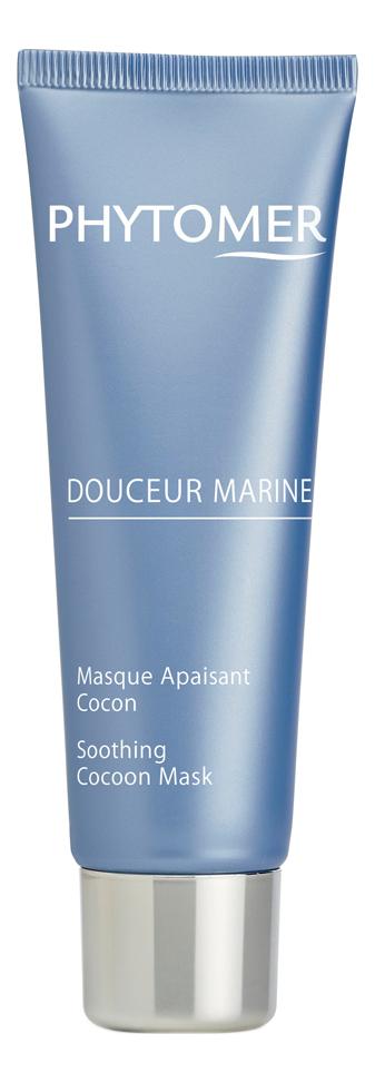 Успокаивающая маска для лица Douceur Marine Masque Apaisant Cocon 50мл успокаивающий концентрат для лица xeracalm a d concentre apaisant 50мл