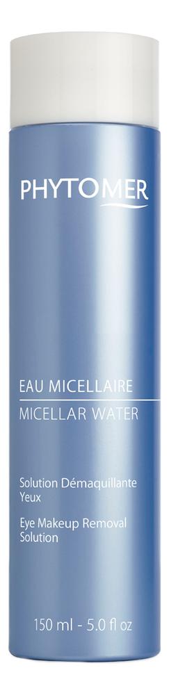 Мицеллярная вода для снятия макияжа с глаз Eau Micellaire Solution Demaquillante Yeux 150мл недорого