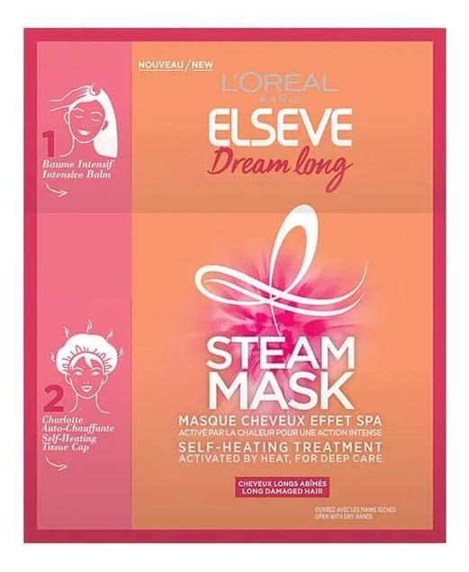 Паровая маска для волос Длина мечты ELSEVE