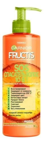 Купить Уход для волос Спасатель 10 в 1 Fructis SOS 400мл, GARNIER