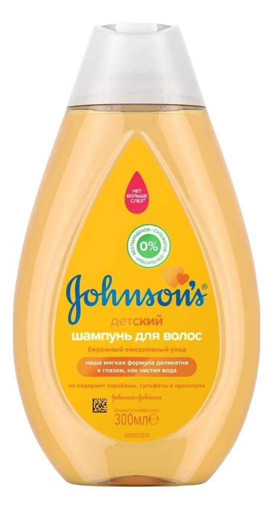 Детский шампунь для волос Johnson's Baby 300мл шампунь 300мл johnsons baby для волос