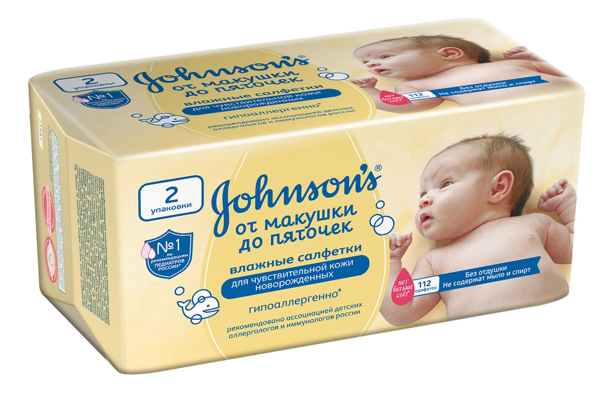 Купить Детские влажные салфетки От макушки до пяточек без отдушки Johnson's Baby: Салфетки 112шт, Johnson's