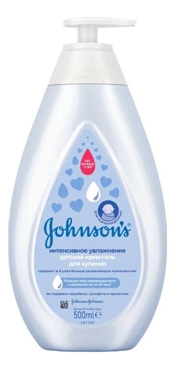 Детский крем-гель для купания Интенсивное увлажнение Johnson's Baby 500мл
