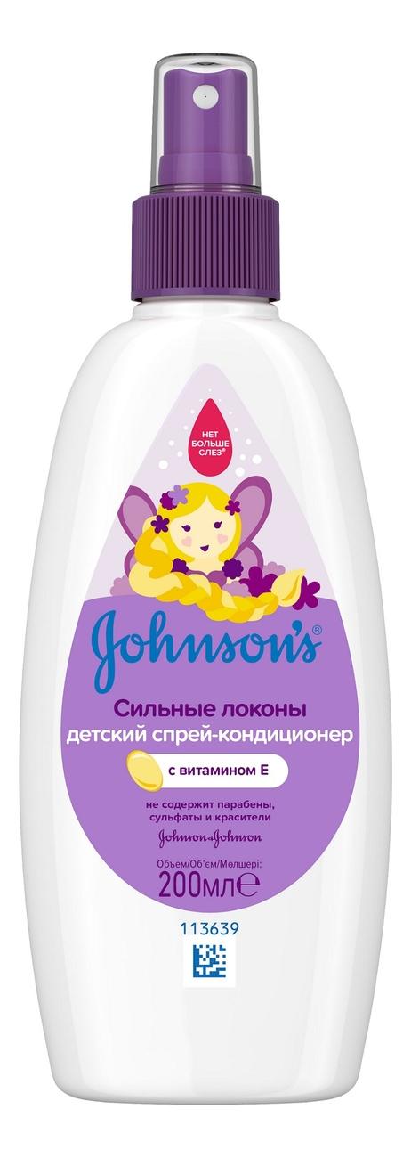 Детский спрей-кондиционер для волос Сильные локоны Johnsons Baby 200мл