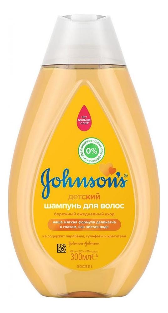 Детский шампунь для волос Бережный ежедневный уход Johnson's Baby: Шампунь 300мл шампунь 300мл johnsons baby для волос