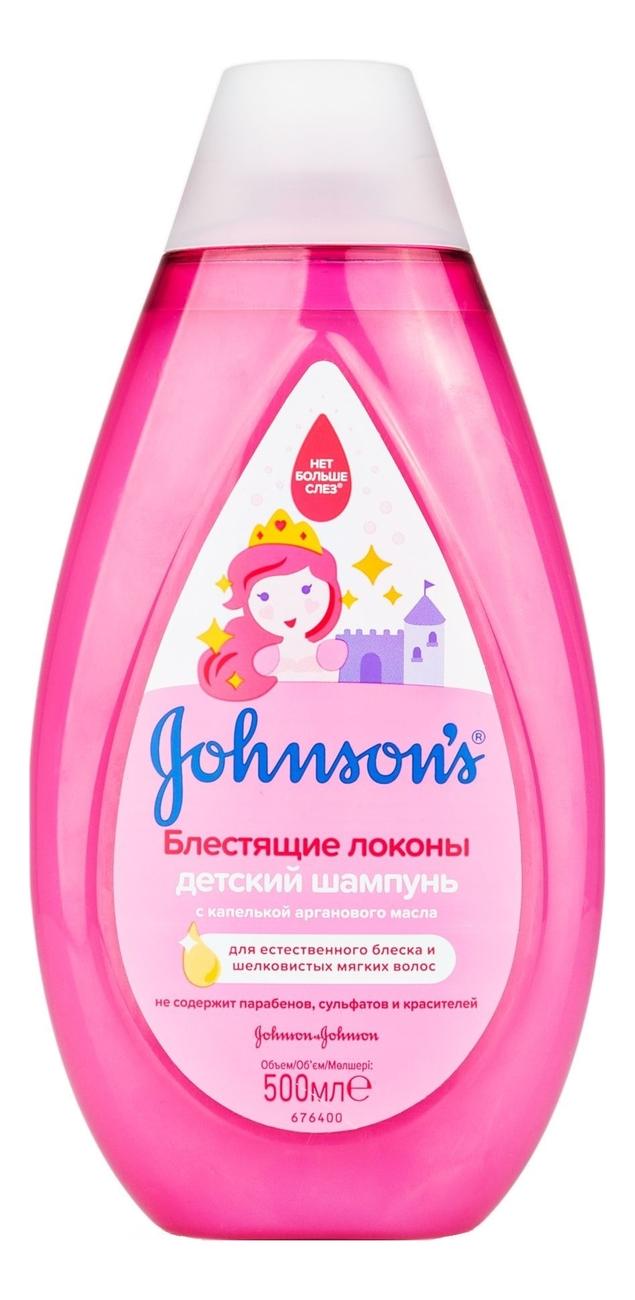Детский шампунь для волос Блестящие локоны Johnson's Baby: Шампунь 500мл (новый дизайн) шампунь для младенцев помпа 500мл baby line для волос