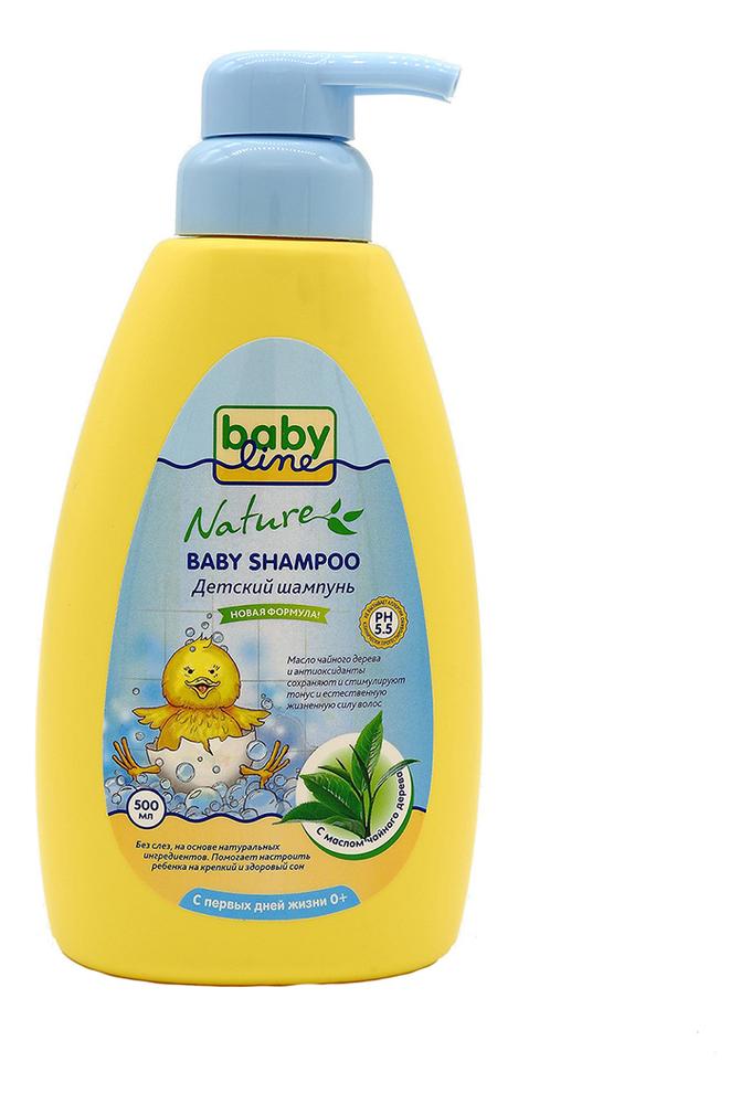 Шампунь для младенцев с маслом чайного дерева Nature Baby-Shampoo: Шампунь 500мл цена 2017