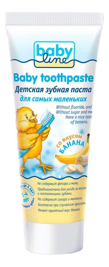 Детская зубная паста Baby Toothpaste 75мл (банан) зубная паста оригинальный рецепт toothpaste original recipe зубная паста 75мл