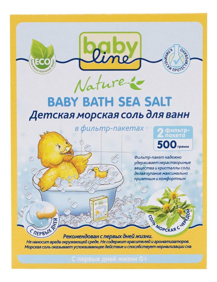 Купить Детская морская соль для ванн c чередой в фильтр-пакетах Nature Baby Bath Sea Salt: Соль 500г, Babyline