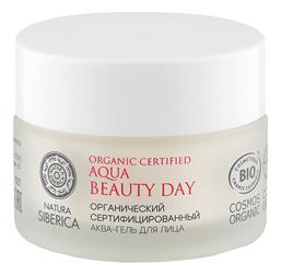 Гель-аква для лица Cosmos Aqua Beauty Day Anti-Stress 50мл