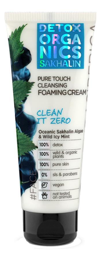 Крем для умывания Detox Organics Sakhalin Pure Touch Cleansing Foaming Cream 75мл