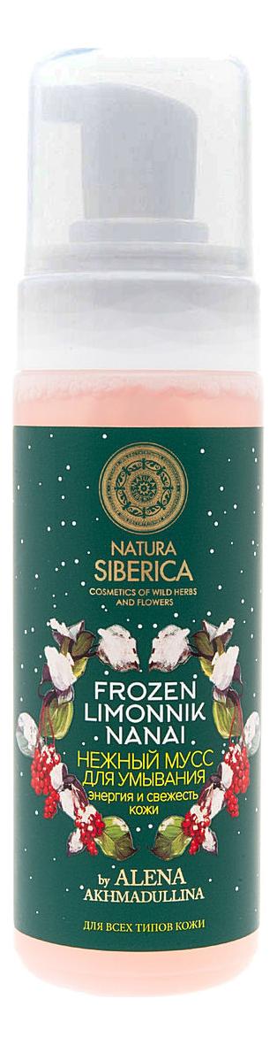 Мусс для умывания Энергия и свежесть кожи Frozen Limonnik Nanai Alena Akhmadullina 150мл цена 2017