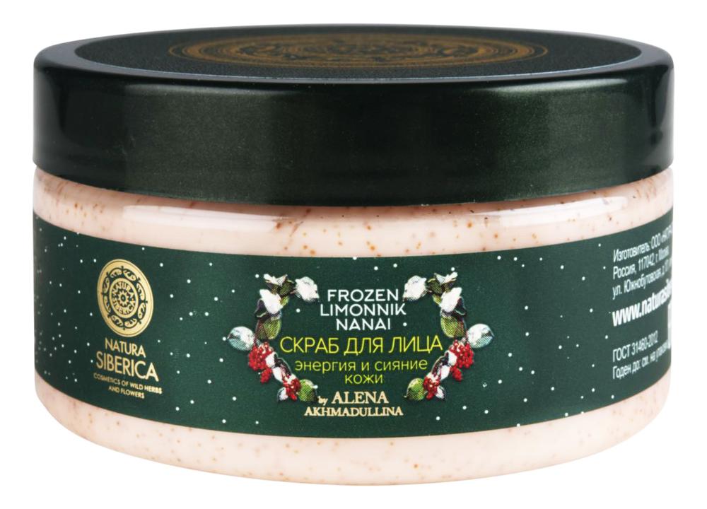 цена Скраб для лица Энергия и сияние кожи Frozen Limonnik Nanai Alena Akhmadullina 100 мл онлайн в 2017 году