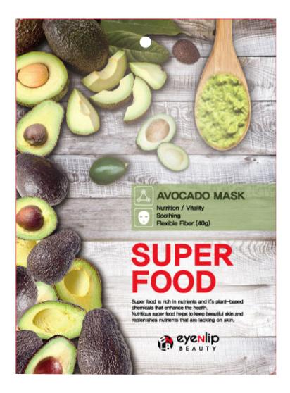 Тканевая маска для лица с экстрактом авокадо Super Food Avocado Mask 23мл