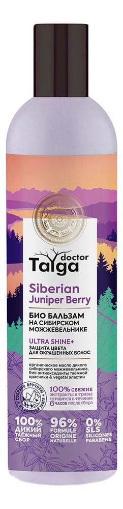 Купить Био бальзам для окрашенных волос Защита цвета Doctor Taiga Siberian Juniper Berry Ultra Shine+ 400мл, Natura Siberica