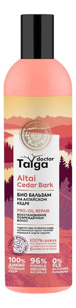 Био бальзам для поврежденных волос Восстановление Doctor Taiga Altai Cedar Bark Pro-Oil Repair 400мл цена 2017