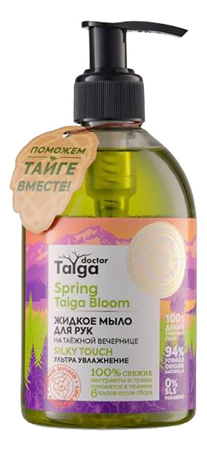 Купить Жидкое мыло для рук Ультра увлажнение Doctor Taiga Spring Taiga Bioom Silky Touch 300мл, Natura Siberica