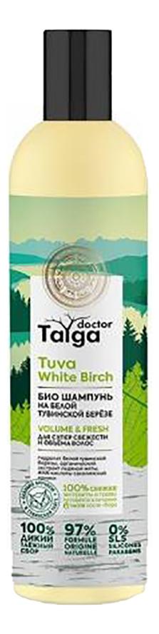 Био шампунь Освежающий для супер свежести и объема волос Doctor Taiga Tuva White Birch Volume  Fresh 400мл