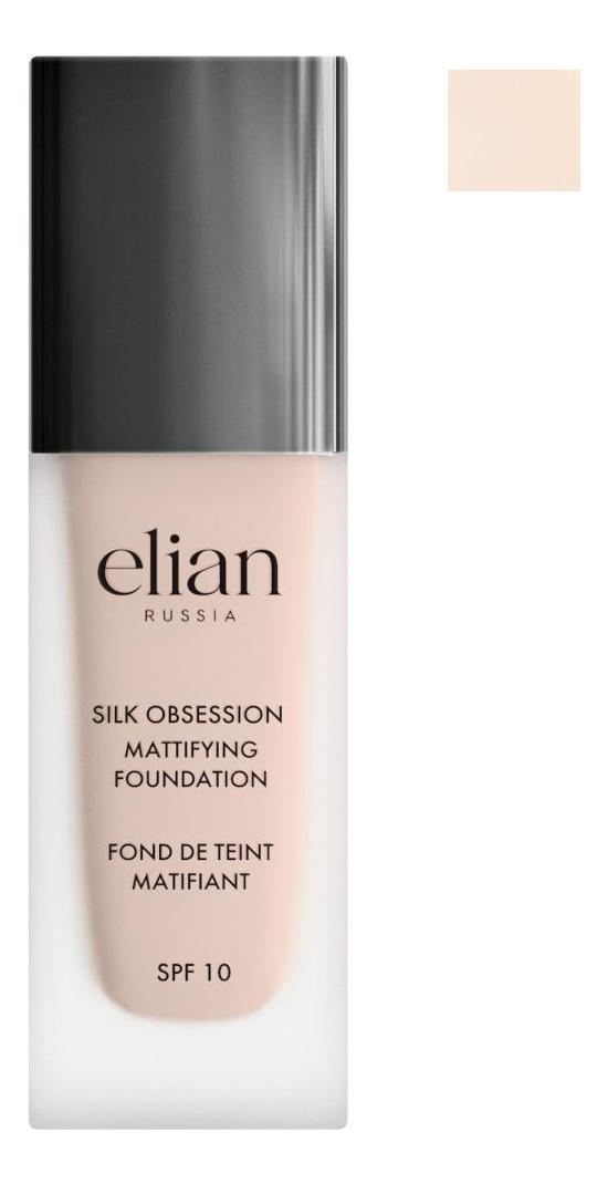 Фото - Тональный крем для лица Silk Obsession Mattifying Foundation SPF10 35мл: 05 Ivory elian russia home salon retinol reanimator