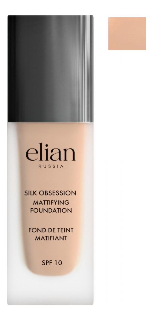 Фото - Тональный крем для лица Silk Obsession Mattifying Foundation SPF10 35мл: 30 Honey elian russia home salon retinol reanimator