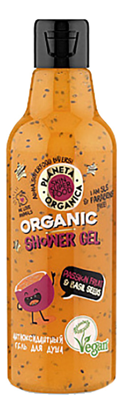 Антиоксидантный гель для душа Skin Super Food Seed Passion Fruit & Basil Seeds 250мл