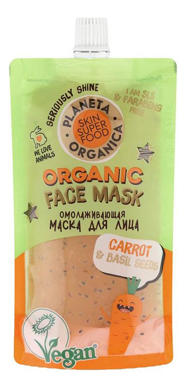 Омолаживающая маска для лица Skin Super Food Seed Carrot & Basil Seeds 100мл фото