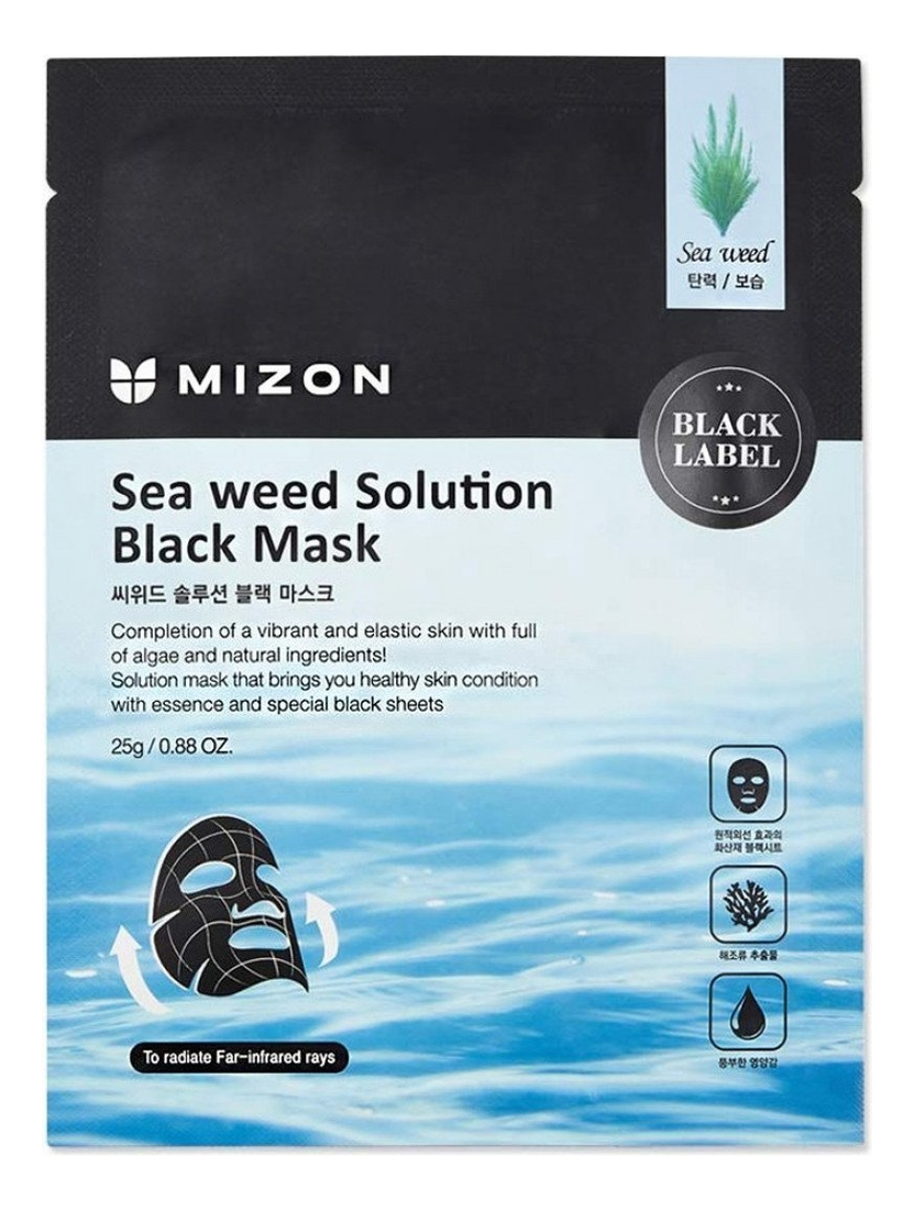 Тканевая маска для лица с морскими водорослями Sea Weed Solution Black Mask 25г маска с водорослями