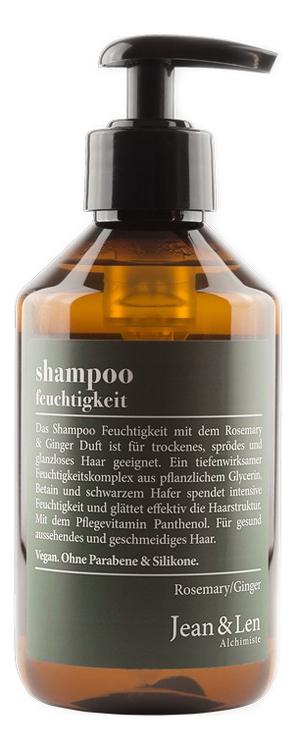 Купить Шампунь для волос Alchimiste Shampoo Rosemary & Ginger Feuchtigkeit 300мл, Шампунь для волос Alchimiste Shampoo Rosemary & Ginger Feuchtigkeit 300мл, Jean & Len