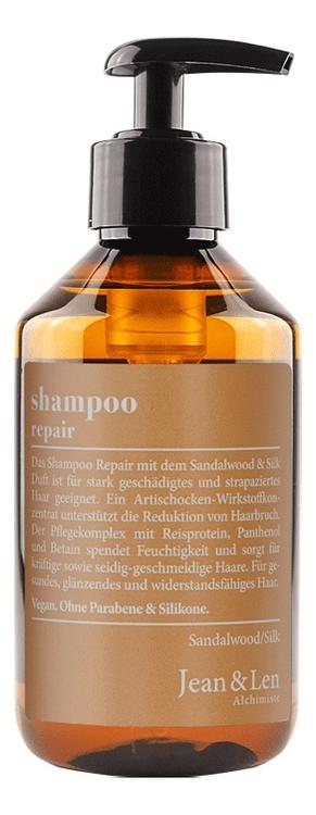Купить Шампунь для волос Alchimiste Shampoo Sandalwood & Silk 300мл, Шампунь для волос Alchimiste Shampoo Sandalwood & Silk 300мл, Jean & Len