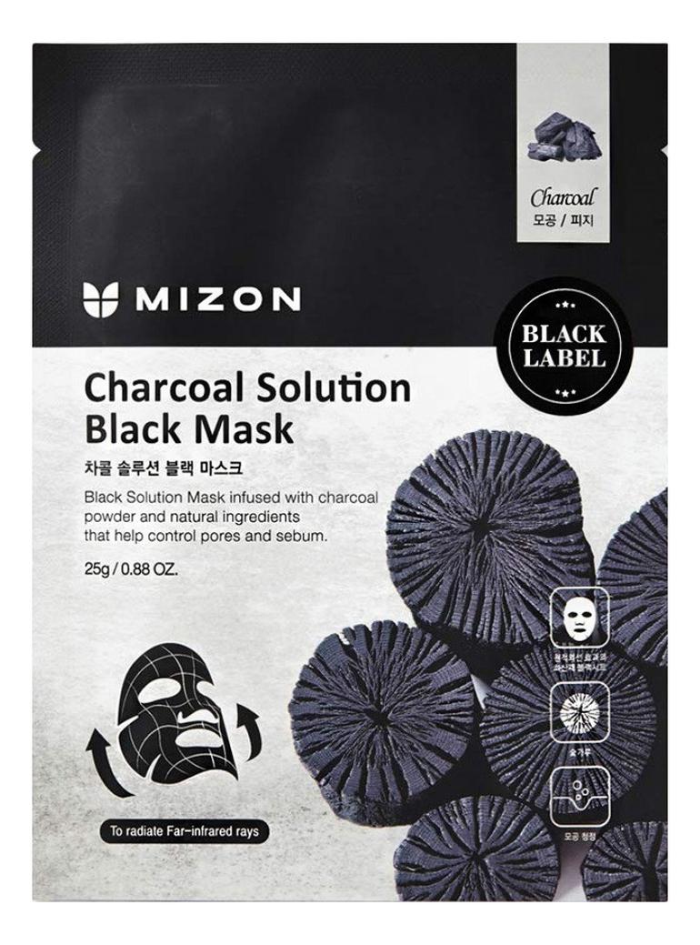 Тканевая маска для лица c древесным углем Charcoal Solution Black Mask 25г тканевая маска для лица с древесным углем fresh charcoal mask sheet