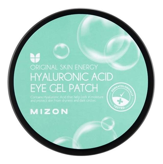 Гидрогелевые патчи для кожи вокруг c гиалуроновой кислотой Hyaluronic Acid Eye Gel Patch 60шт недорого