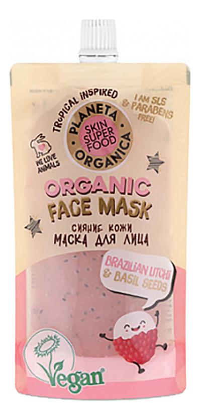 Маска для лица Сияние кожи Skin Super Food Seed Brazilian Litchi & Basil Seeds 100мл