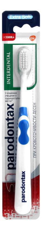 Зубная щетка Interdental Exra Soft