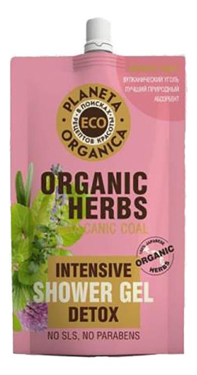 Детокс гель для душа Eco Organic Herbs Intensive Detox Shower Gel 200мл недорого
