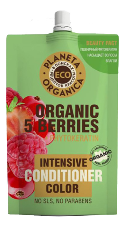 Кондиционер для яркости цвета волос Eco Organic 5 Berries Intensive Color Conditioner 200мл planeta organica turkish conditioner