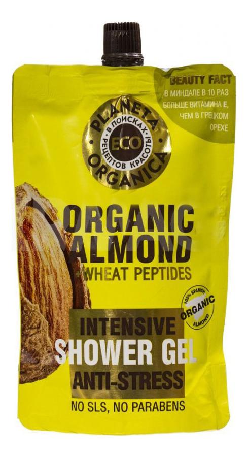 Антистресс гель для душа Eco Organic Almond Intensive Anti-Stress Shower Gel 200мл недорого