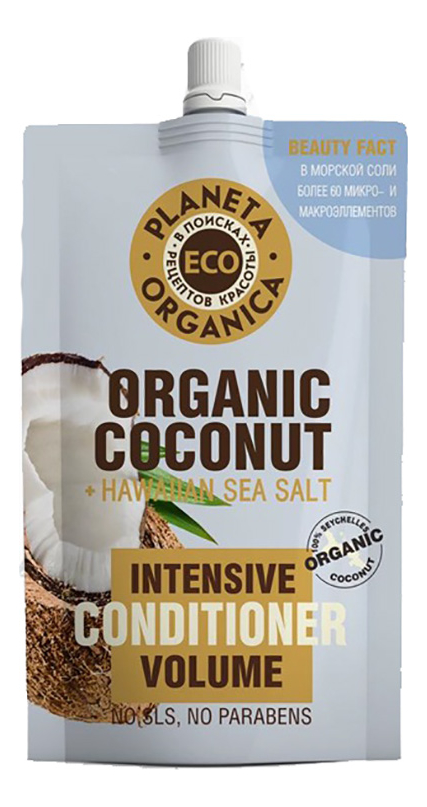 Кондиционер для объема волос Eco Organic Coconut Intensive Volume Conditioner 200мл planeta organica turkish conditioner