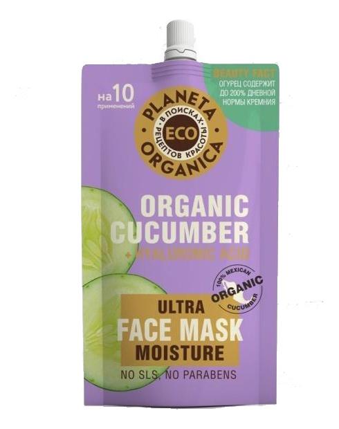 Купить Увлажняющая маска для лица Eco Organic Ultra Moisture Face Mask 100мл, Planeta Organica
