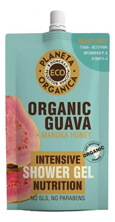 Купить Питательный гель для душа Eco Organic Guava Intensive Nutrition Shower Gel 200мл, Planeta Organica