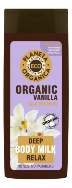 Молочко для тела Eco Organic Vanilla Deep Relax Body Milk 340мл