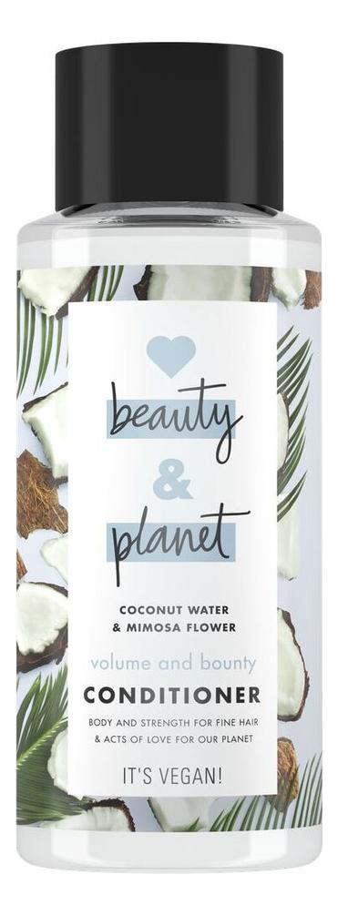Купить Кондиционер для волос Кокосовая вода и цветы мимозы Coconut Water & Mimosa Flower Conditioner 400мл, Кондиционер для волос Кокосовая вода и цветы мимозы Coconut Water & Mimosa Flower Conditioner 400мл, Love Beauty & Planet