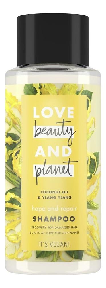 Купить Шампунь для волос Кокос и иланг-иланг Coconut Oil & Ylang Ylang Shampoo 400мл, Шампунь для волос Кокос и иланг-иланг Coconut Oil & Ylang Ylang Shampoo 400мл, Love Beauty & Planet