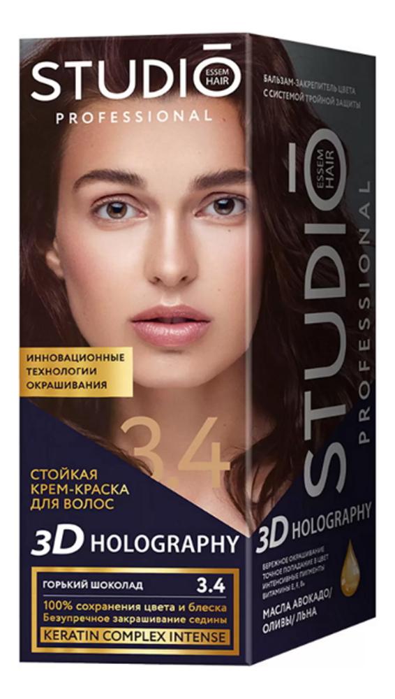Стойкая крем-краска для волос 3D Holography 40/60/15мл: 3.4 Горький шоколад аюрведическая краска для волос горький шоколад 100 мл aasha краски для волос
