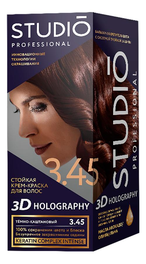 Стойкая крем-краска для волос 3D Holography 40/60/15мл: 3.45 Темно-каштановый стойкая крем краска для волос 3d holography 40 60 15мл 6 45 каштановый