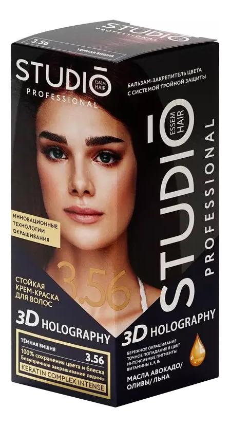 Стойкая крем-краска для волос 3D Holography 40/60/15мл: 3.56 Темная вишня стойкая крем краска для волос 3d holography 40 60 15мл 8 4 молочный шоколад