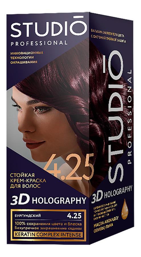Стойкая крем-краска для волос 3D Holography 40/60/15мл: 4.25 Бургундский стойкая крем краска для волос 3d holography 40 60 15мл 8 4 молочный шоколад